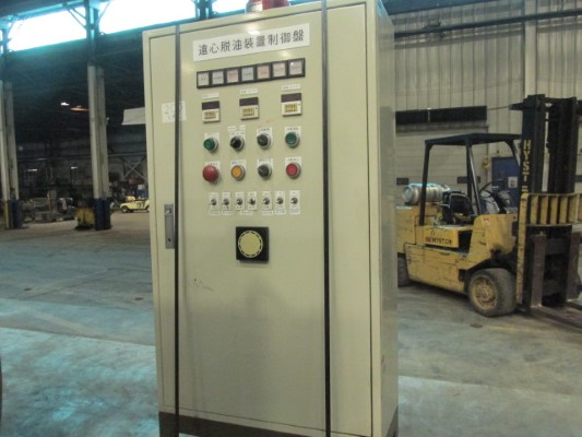 SAKAMURA PARTS WASHER WITH ELECTRICAL PANEL AND CHAIN CONVEYOR