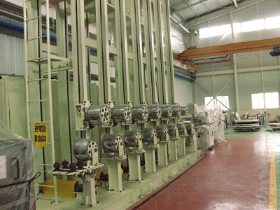 50.8MM MORI MTU-45 TITANIUM TUBE MILL, NEW 2011